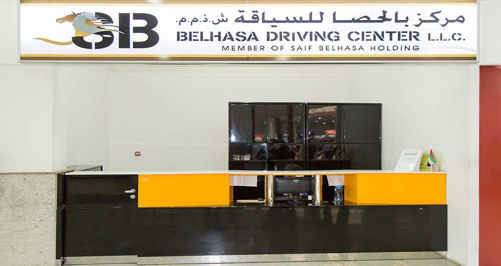 Belhasa Driving Centre LLC