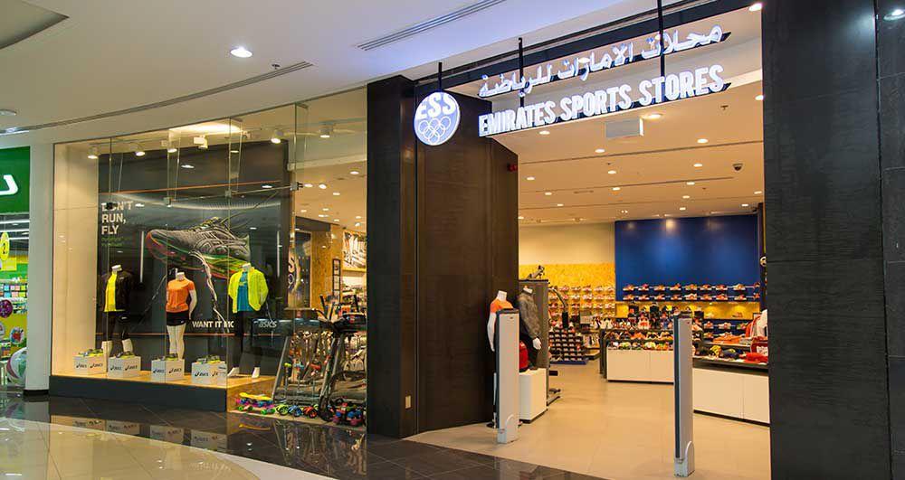 Emirates Sports Stores
