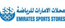 Emirates Sports Stores