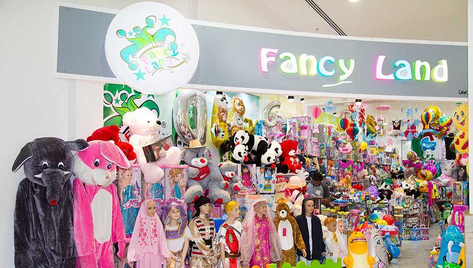 Fancy Land Readymade Garment Trading