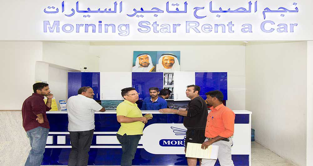 Morning Star - Rent a Car