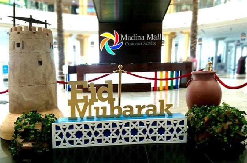 Eid Celebration 2017
