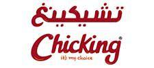 Chicking