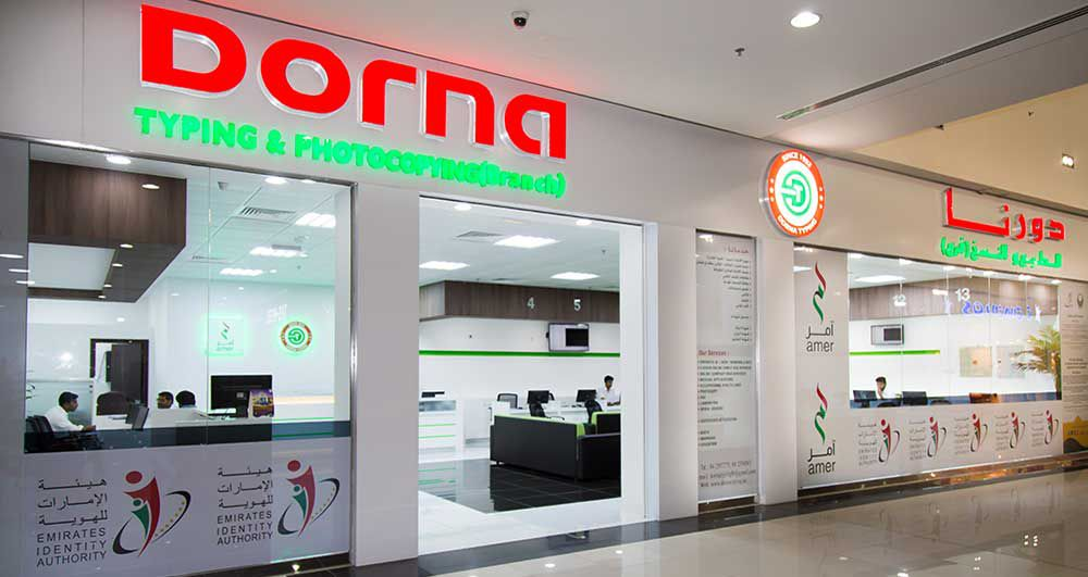 Dorna Typing and Photocopying