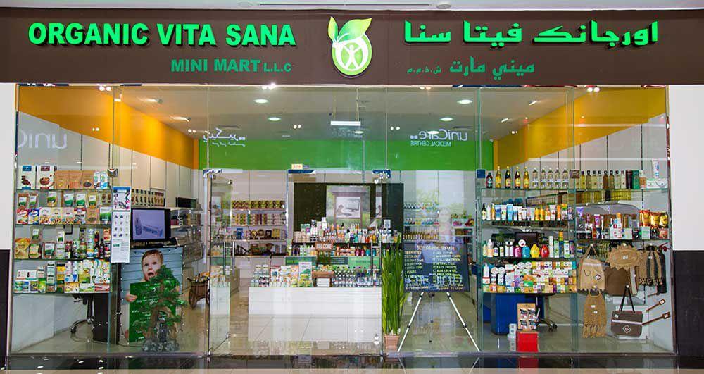 Organic Vita Sana Mini Mart L.L.C