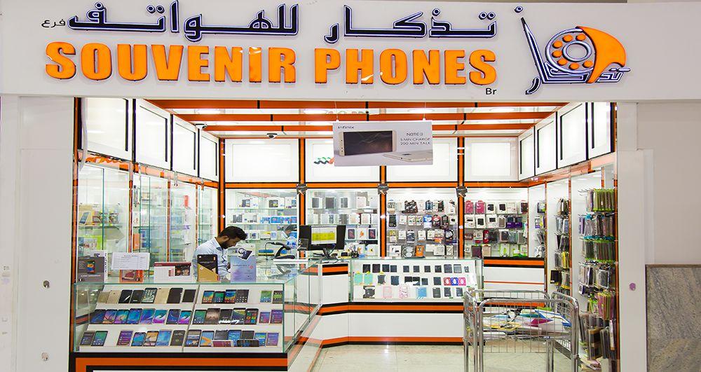 Souvenir Phones